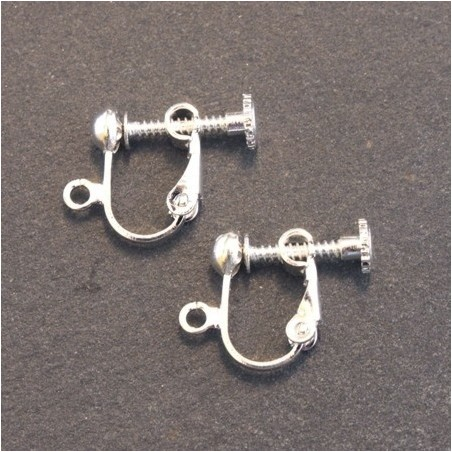 Attaches boucles d'oreilles clip argentées